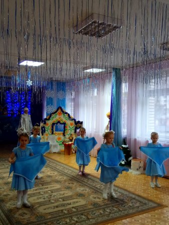 Открытие районной новогодней благотворительной акции «Наши дети»